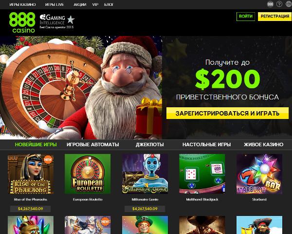 казино х зеркало официальный сайт