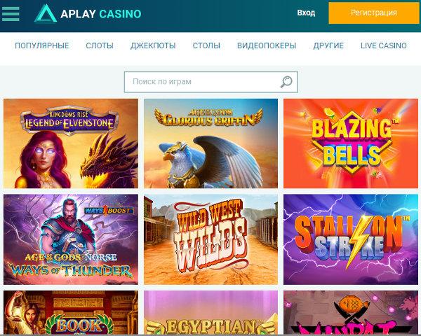 Бездеп в онлайн казино 2019 - igrydengyorg