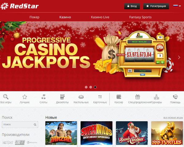 Бонусы Азарт плей казино щедрые и бесплатные