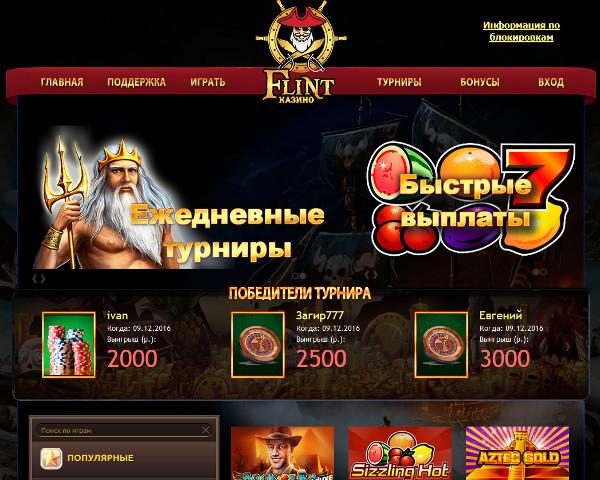 Deposit bonus no codes casino