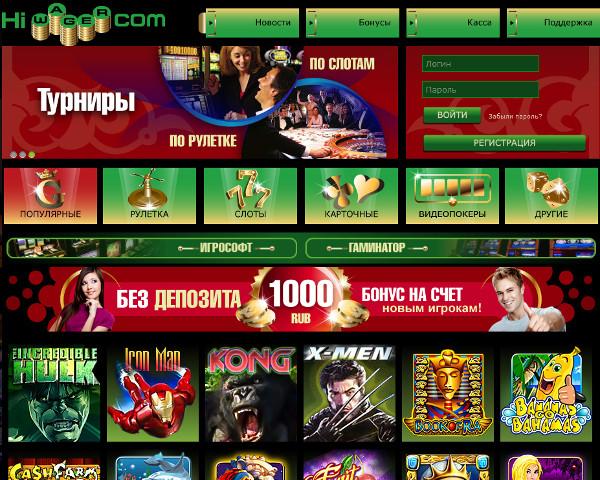 kazino-loto-ru-zerkalo-o