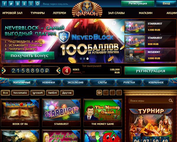 Официальный сайт Голдфишка Казино Онлайн