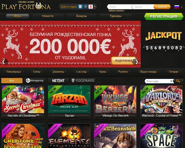 Онлайн казино набор самых ярких слотов и впечатлений