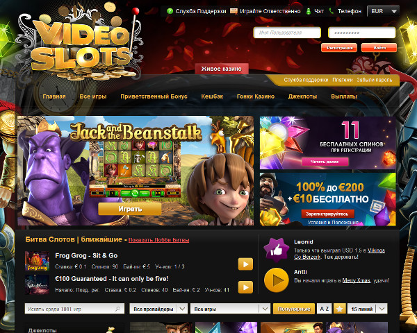 Стратегии zoom poker tournaments