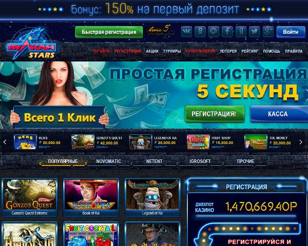 Обзор казино азарт плей